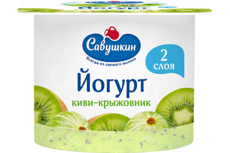 """Йогурт двухслойный """"Савушкин продукт"""" 120г киви-крыжовник"""