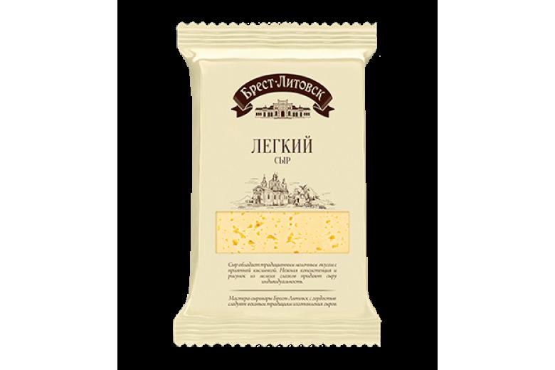 """Сыр """"Брест-Литовск"""" легкий 200г"""