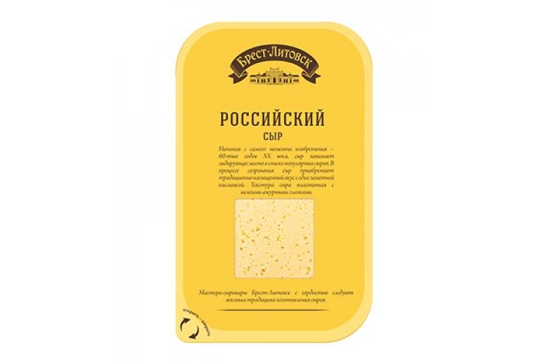 """Сыр """"Брест-Литовск"""" российский нарезка 150г"""