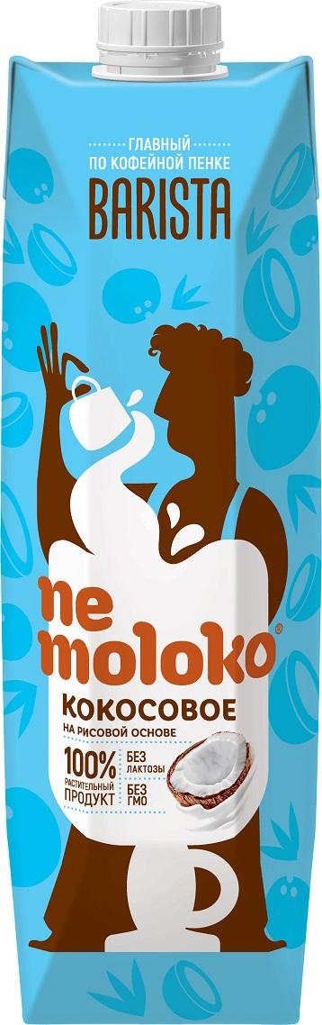 Напиток кокосовый с рисом NEMOLOKO BARISTA 1,4% 1л