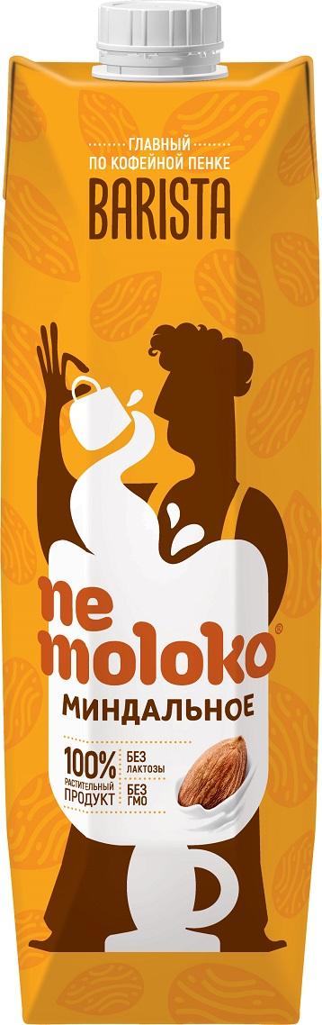 Напиток миндальный NEMOLOKO BARISTA 1,4% 1л