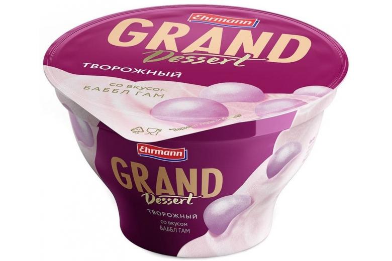 Творожный Grand desert баббл гам 120г
