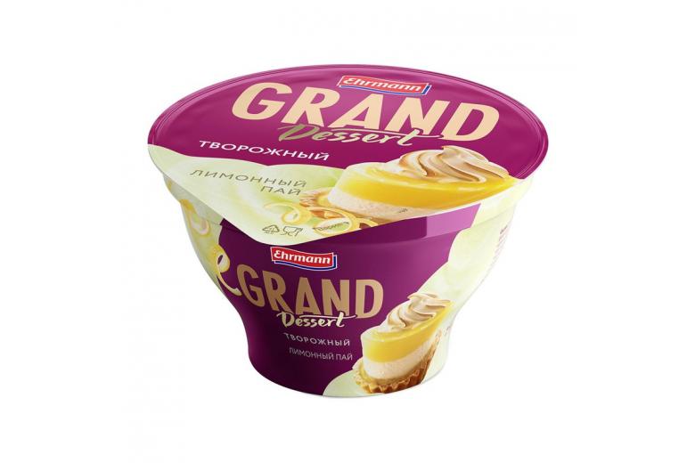 Творожный Grand desert лимонный пай 120г