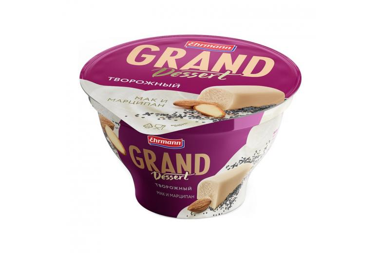 Творожный Grand desert мак-марципан 120г