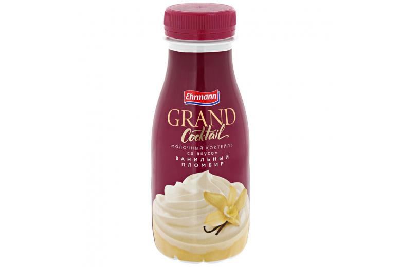 Grand Cocktail ванильный пломбир 260г