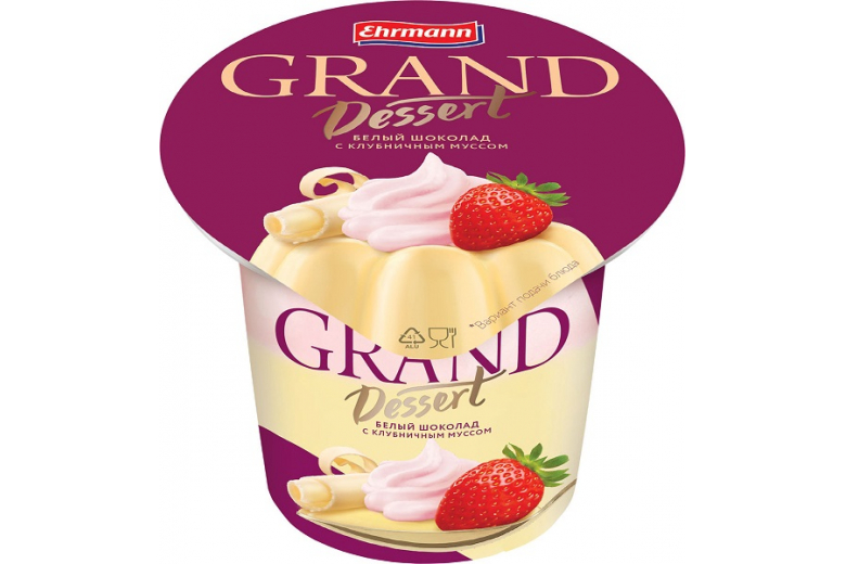 "Пудинг ""Гранд десерт"" белый шоколад-клубника 200г"