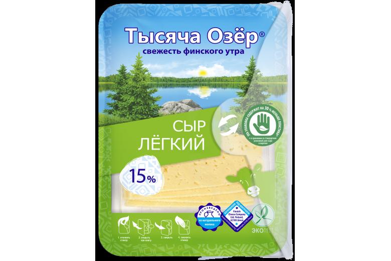 """Сыр """"Тысяча озер"""" легкий 15% нарезка 150г"""