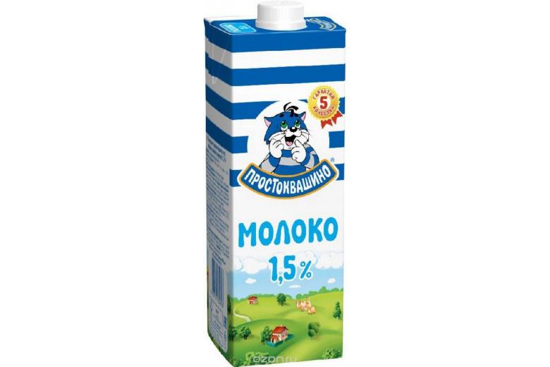 """Молоко """"Простоквашино"""" 1.5% 950г"""