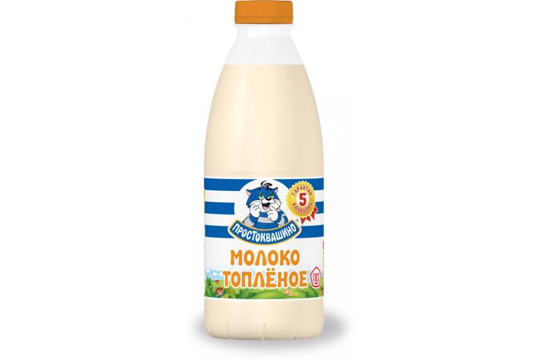 """Молоко """"Простоквашино"""" топленое 930г"""