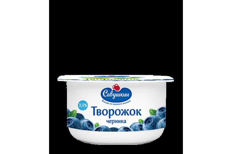 "Десерт ""Савушкин продукт"" черника 120г"