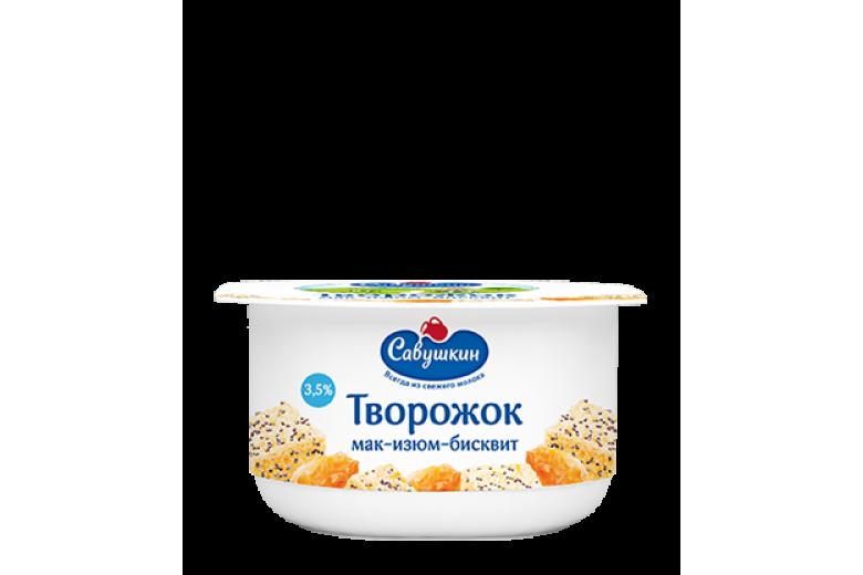 """Десерт """"Савушкин продукт"""" мак-изюм-бисквит 120г"""