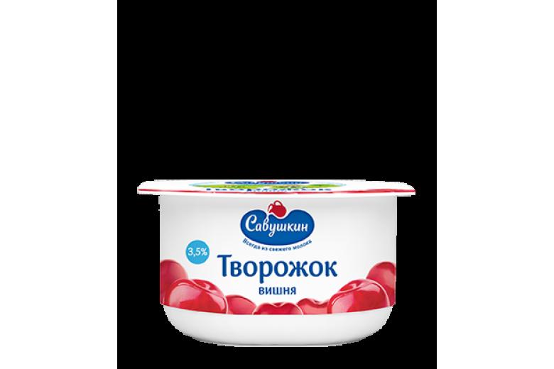 "Десерт ""Савушкин продукт"" вишня 120г"