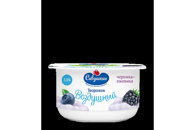 "Творожная паста ""Савушкин продукт"" черника-ежевика 100г"