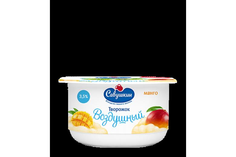 """Творожная паста """"Савушкин продукт"""" манго 100г"""