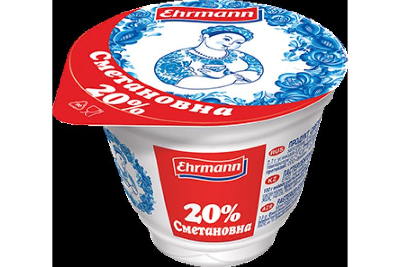 """Сметанный продукт """"Сметановна"""" 20% 185г"""
