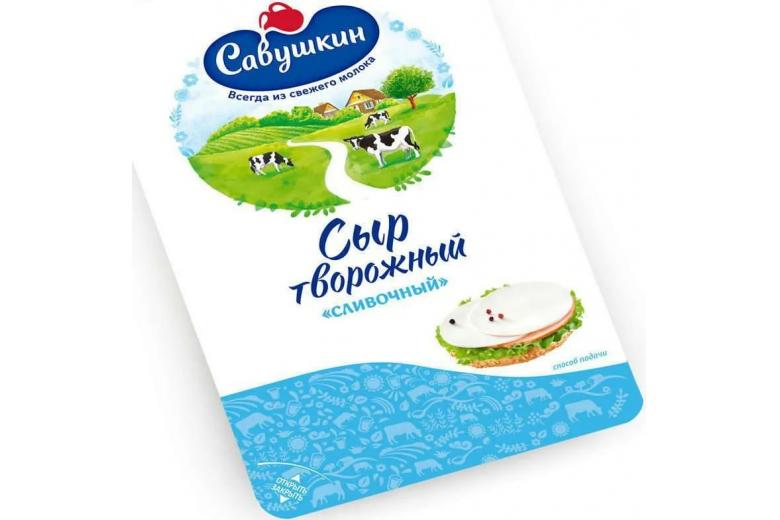 """Сыр творожный сливочный """"Савушкин продукт"""" нарезка 150г"""