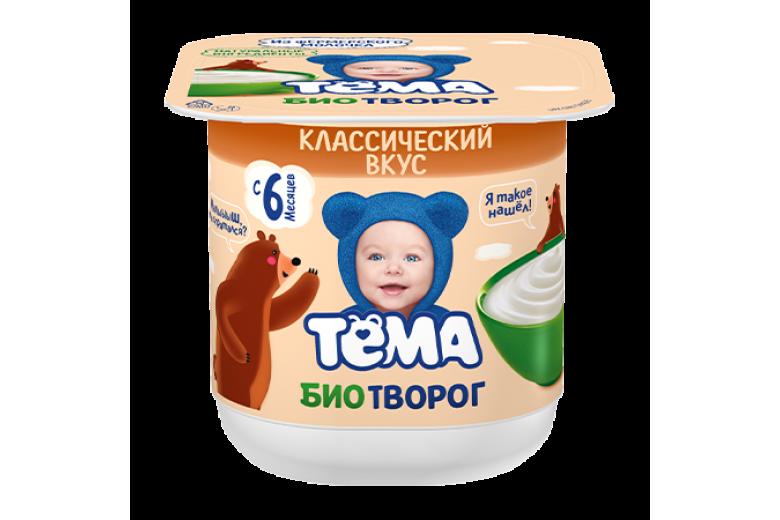 "Биотворог ""Тема"" классический 100г"