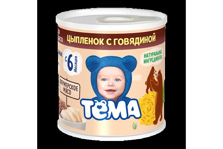 """Мясное пюре """"Тема"""" цыпленок-говядина 100г"""