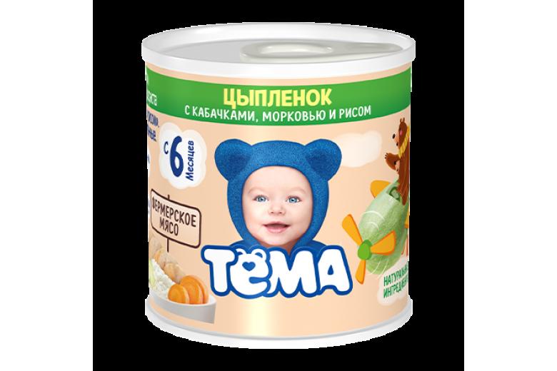 """Мясорастительное пюре """"Тема"""" цыпленок-кабачок-морковь-рис 100г"""