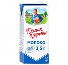 """МОЛОКО """"ДОМИК В ДЕРЕВНЕ"""" 2.5% 950Г"""