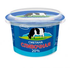 """Сметана """"Сливочная Экомилк"""" 20% 200г"""