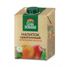 """Напиток сывороточный """"Село зеленое"""" апельсин-манго 500г"""