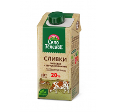 "Сливки ""Село зеленое"" 20% 200г"