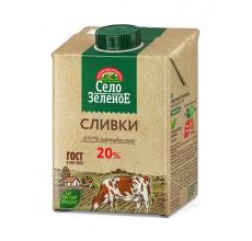 "Сливки ""Село зеленое"" 20% 500г"