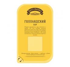 """Сыр """"Брест-Литовск"""" голландский нарезка 150г"""