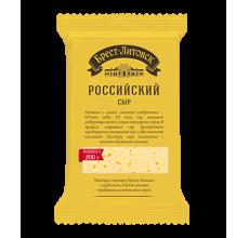 """Сыр """"Брест-Литовск"""" российский 200г"""