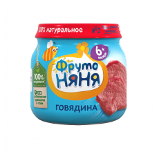 "Мясное пюре ""Фрутоняня"" ст/б 80г говядина"