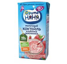 """Молочный коктейль """"Фрутоняня"""" 0.2л клубника-земляника"""