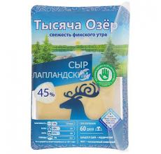 """Сыр """"Тысяча озер"""" лапландский 45% нарезка 150г"""