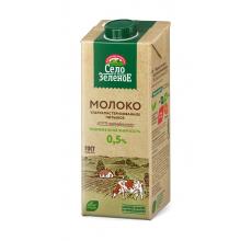 "Молоко ""Село зеленое"" 0.5% 0.95л"