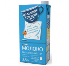 """Молоко """"Большая кружка"""" ГОСТ 2.5% 1980г"""