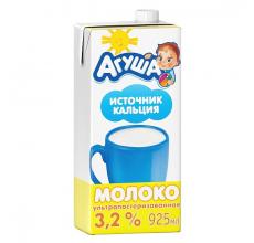 "Молоко ""Агуша"" 3.2% 925 мл"