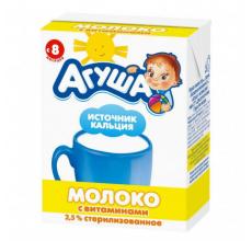 """Молоко """"Агуша"""" с витаминами 2.5% 200г"""
