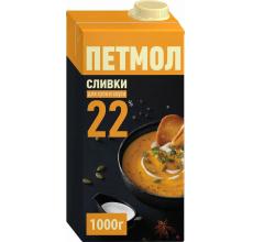 """Сливки """"Петмол"""" 22% 1000г"""