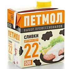 """Сливки """"Петмол"""" 22% 500г"""