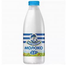 """Молоко """"Простоквашино"""" 2.5% 930г"""