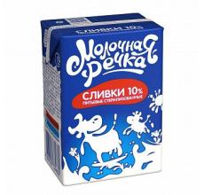 """Сливки """"Молочная речка"""" 10% 200г"""