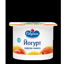 "Йогурт ""Савушкин продукт"" персик-манго 120г"