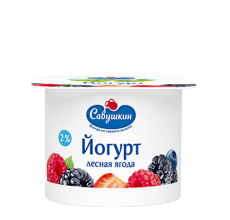 """Йогурт """"Савушкин продукт"""" лесная ягода 120г"""
