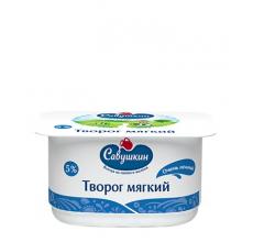 "Творог ""Савушкин продукт"" мягкий 5% 125г"