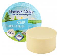 """Сыр """"Тысяча озер"""" сливочный 360г цилиндр"""