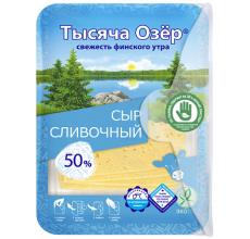 """Сыр """"Тысяча озер"""" сливочный 50% нарезка 125г"""