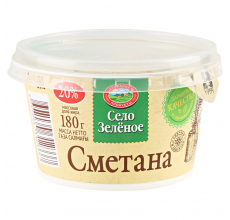 "Сметана ""Село зеленое"" 20% 180г"