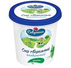 """Творожный сыр ВОЗДУШНЫЙ """"Савушкин продукт"""" 150г зелень"""