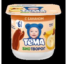 """Биотворог """"Тема"""" банан 100г"""