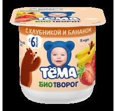 """Биотворог """"Тема"""" клубника-банан 100г"""
